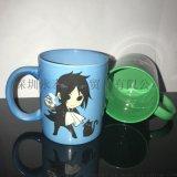 11OZ陶瓷杯 喷漆陶瓷杯 LOGO定制