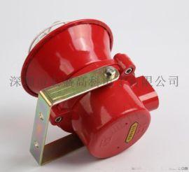 宏盛佳DC24V防爆聲光報警器安全可靠