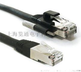 机器视觉Gigabit CAT5e电线电缆