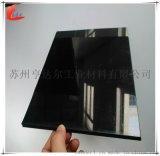 高光ABS板材厂家
