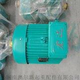 厂家供应 YZR系列 6级三项异步电动机