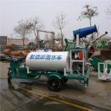 环保降尘小型喷雾洒水车,三轮车安装汽油喷雾机洒水车