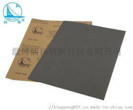 厂家直销**碳化硅牛皮纸耐水砂纸