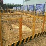 孝感基坑护栏网厂家电梯井安全网防护栏施工围栏