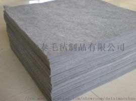 河南羊毛毡厂家直销郑州羊毛毡厂家直销新乡羊毛毡
