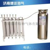 液氮液氧液氩气罐 焊接绝热气瓶 低温瓶