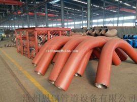 碳钢对焊弯头、碳钢对焊管件沧州恩钢管道现货