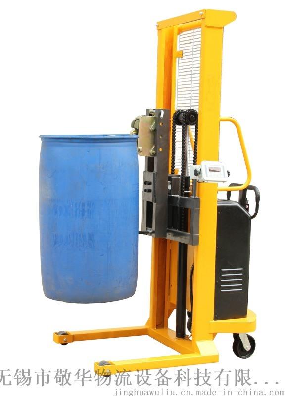 敬华物流设备DT500-1带电子秤半电动油桶堆高车