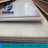 安钢低合金中板16mn锰板q345b钢板