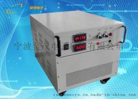 供应全新正品DC精密12V直流电源200A直流
