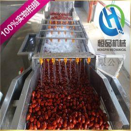 大枣清洗烘干流水线设备 多功能清洗机