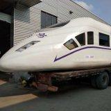 大型高铁动车模拟仓 航空模拟仓教学教育实训设备模型