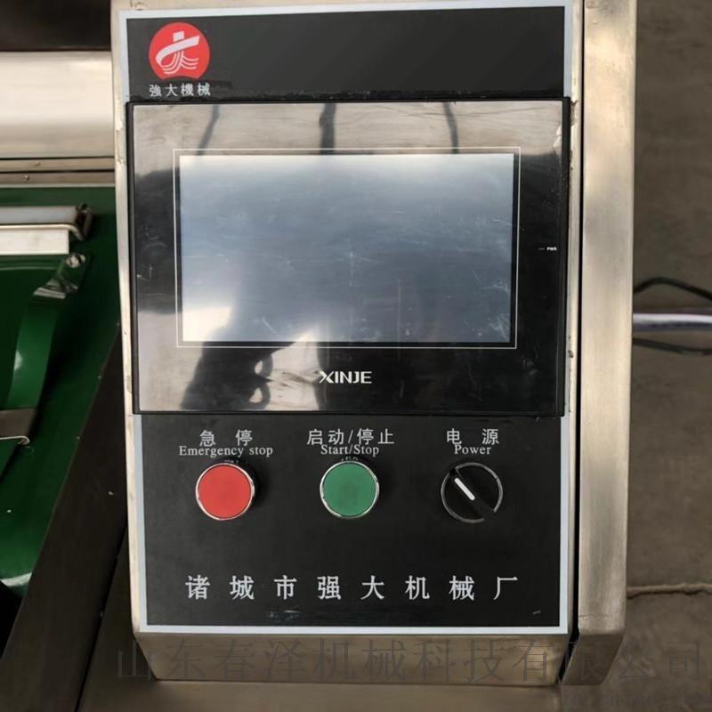 尿不湿滚动式真空包装机   产妇卫生用品真空包装机
