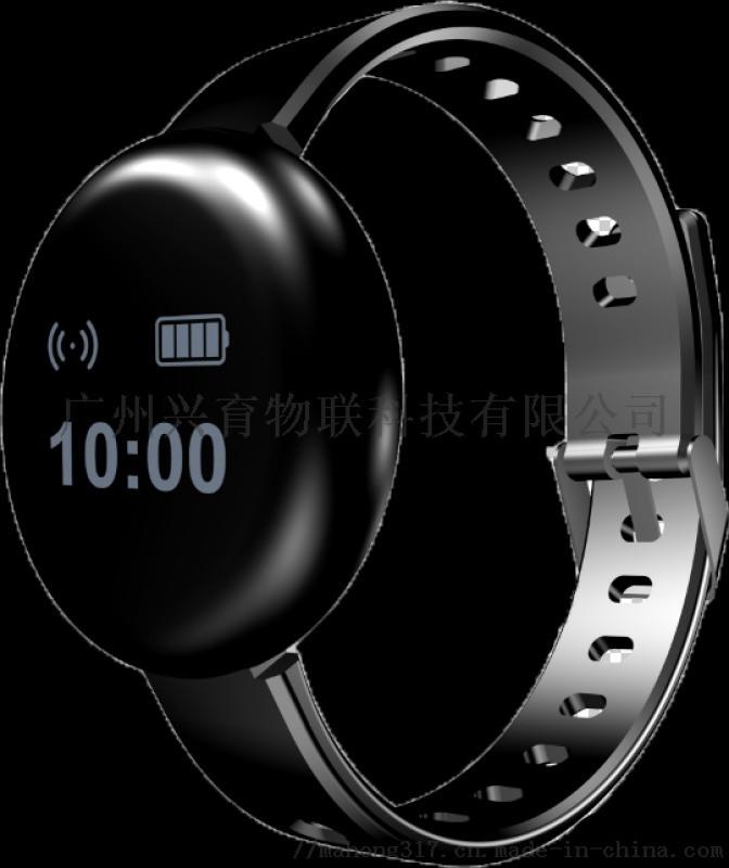 2.4G有源RFID远距离学生运动手环
