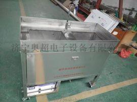 实验室超声波油杯清洗机