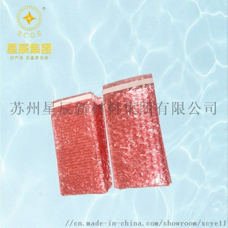厂家直供防静电气泡袋 减震缓冲气泡垫 气泡片材