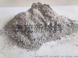 三元乙丙橡胶EPDM专用环保无卤阻燃剂
