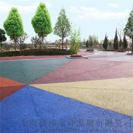 彩色透水地面,上海誉臻地坪材料,厂家常年  销售