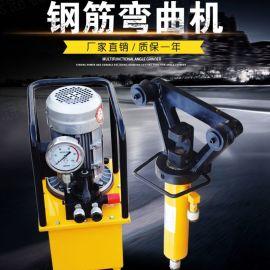 手提式液压钢筋弯曲机 轻便型钢筋弯曲调直机弯箍机