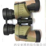 西光迷彩战神防水望远镜,双筒望远镜