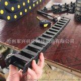 紙張機械用小型塑料拖鏈 耐磨 噪音低 輕型尼龍拖鏈