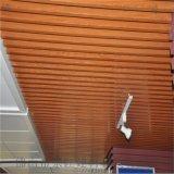 北京 木纹铝方通幕墙 喷涂铝方通吊顶