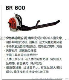 德国斯蒂尔BR600风力灭火机 进口背负式吹风机