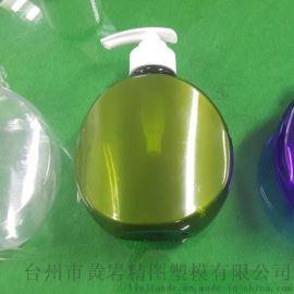 韩国洗發水塑胶瓶  韩国沐浴露塑胶瓶 香水瓶