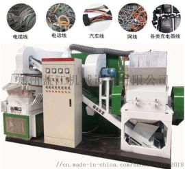 哈密铜米机废旧电线回收分离设备