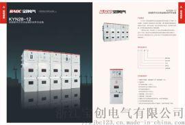 KYN28A-12高压开关柜结构
