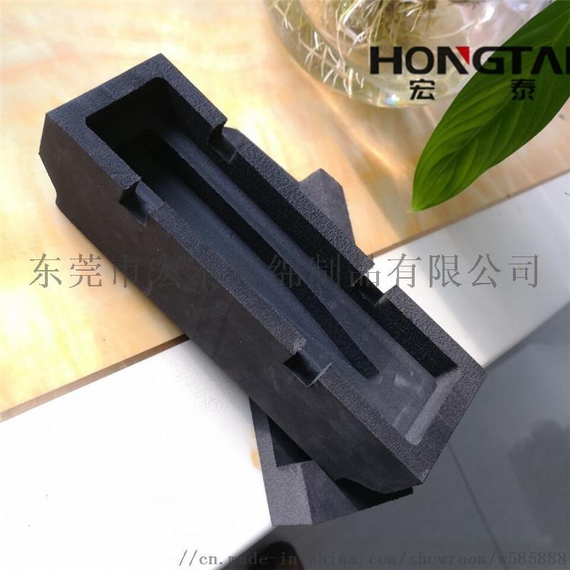 精密仪器EVA防震内衬 一体成型雕刻内衬