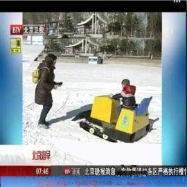 兒童雪地推土機 雪地遊樂 模擬推土機
