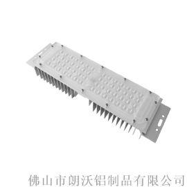 led散热模块 路灯模组led散热器