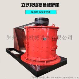 沧州移动式石料破碎机 小型石头制砂机厂家yc1