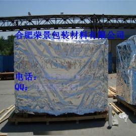 大型机械真空袋大机器包装铝箔袋木箱包装铝塑袋