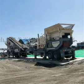 轮胎式矿山破碎机 大型石料破碎机 石块粉碎机设备