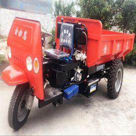 工地专用动力强劲柴油大马力三轮车