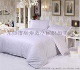 医院诊所医用床上用品床单被罩枕套三件套宾馆酒店