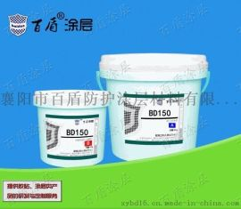 BD150耐磨陶瓷胶(风机叶轮胶)