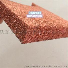**西供应泡沫铜 JT试验泡沫铜电磁屏材料 特级超薄紫酮  防尘除尘材料