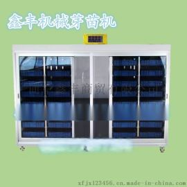 豆芽机多少钱一台 鑫丰供应全自动大型双开门豆芽机芽苗机厂家直销