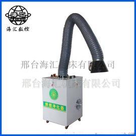 焊烟净化机除尘机应用范围