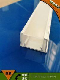 ABS+亚克力双色凹型挤出异型材 亚克力双色挤出型材 PC高透明LED透镜