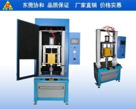 双立柱超声波焊接机生产厂家/汽车配件专用超声波塑焊机/价格优惠