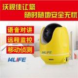 wifi监控摄像头 婴儿监视器 网络摄像机 手机无线插卡摄像头