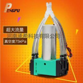 真空泵24V微型无刷电机小型静音微型气泵隔膜泵负压泵