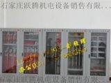 接地線安全工具櫃@絕緣手套電力安全工具櫃 河北廠家