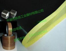 长期供应**聚四氟乙烯胶带,特氟龙高温胶带厂家平湖凯信