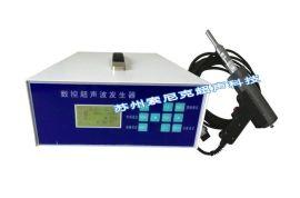 超声波手持式塑料点焊机