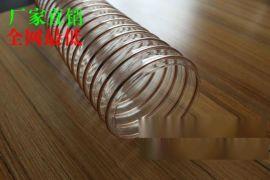 pu风管 通风除尘钢丝伸缩管 木工机械专用软管